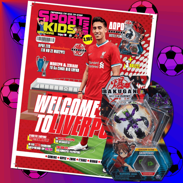 Sportime Kids – τεύχος 8