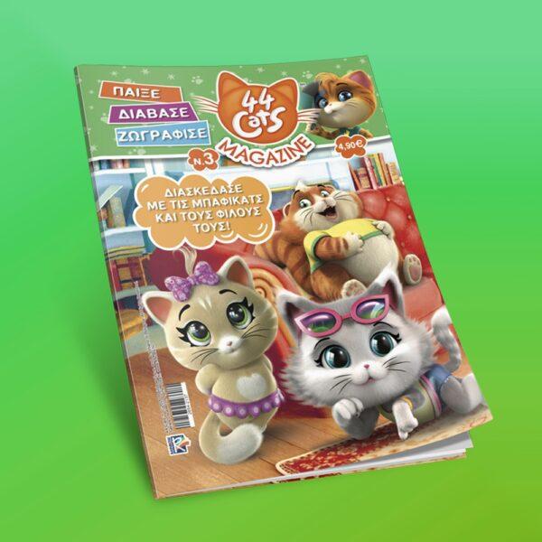 44 Cats – Τεύχος 3