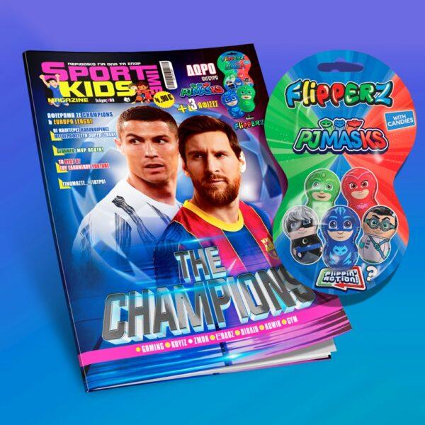 Sportime kids – τεύχος 9
