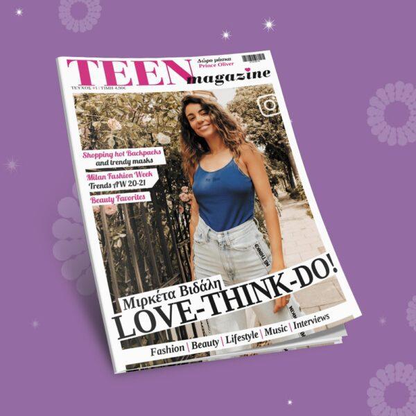 TeenMagazine #1