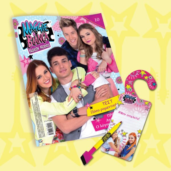 Maggie & Bianca – τεύχος 10