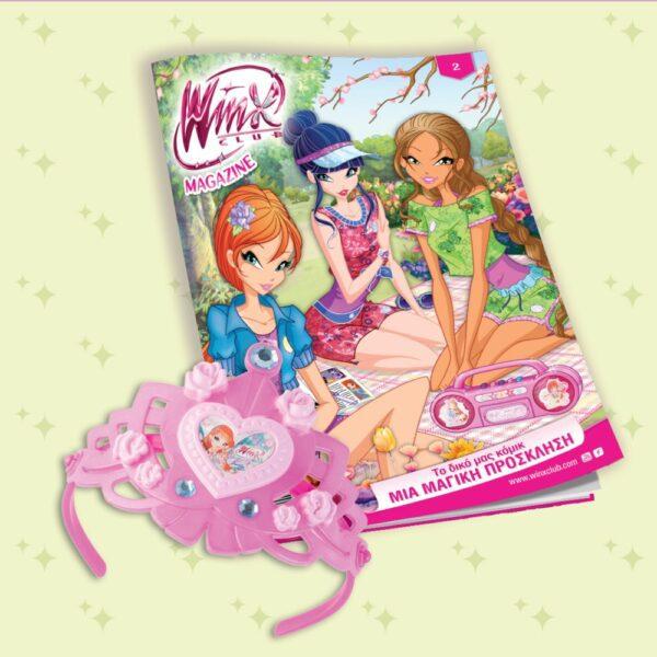 Winx – τεύχος 02