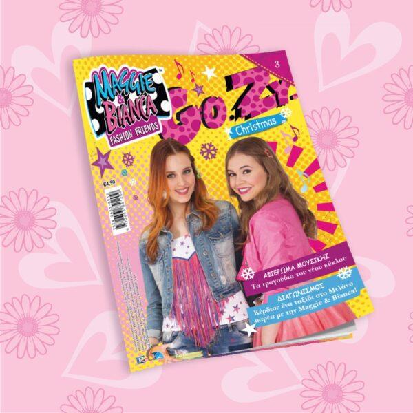Maggie & Bianca – τεύχος 03