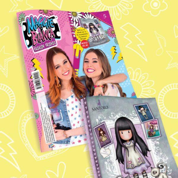 Maggie & Bianca – τεύχος 05
