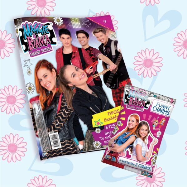 Maggie & Bianca – τεύχος 09