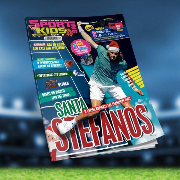 Sportime kids – τεύχος 03