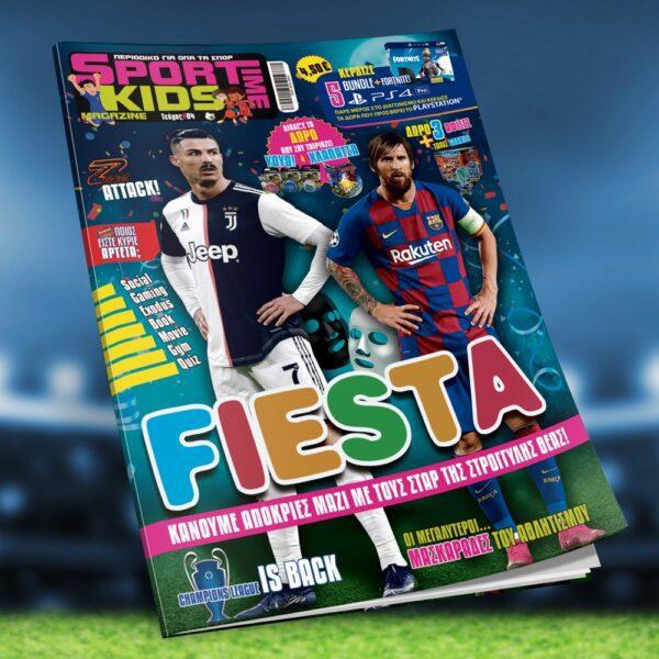 Sportime kids – τεύχος 04