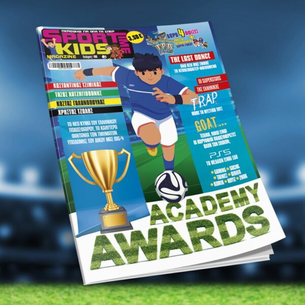 Sportime Kids – τεύχος 06