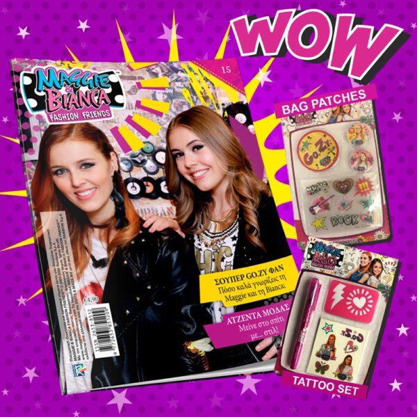 Maggie & Bianca – τεύχος 15