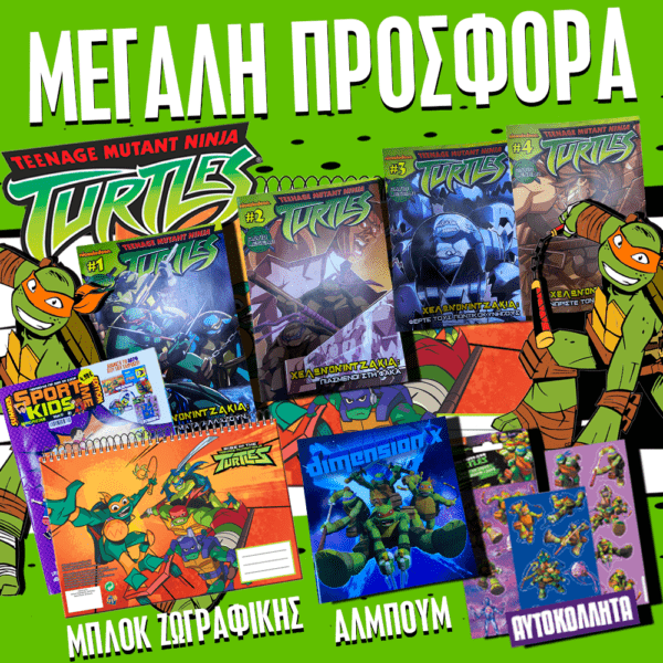 Teenage mutant ninja turtles pack