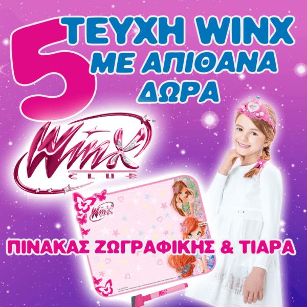 Winx pack