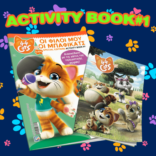 44 cats – Activity book #2