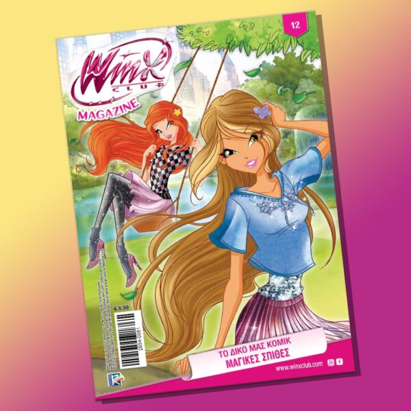 Winx - τεύχος 12