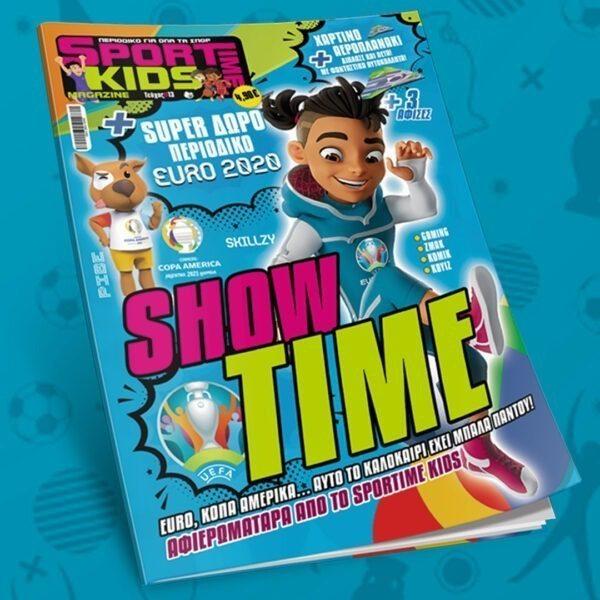 Sportime kids - τεύχος 13