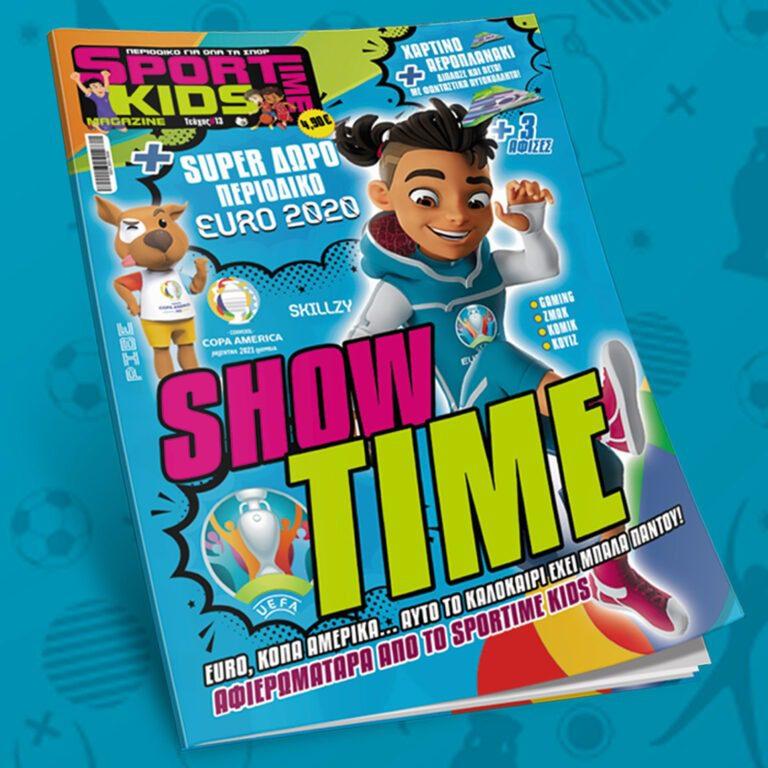 Sportime kids – τεύχος 13