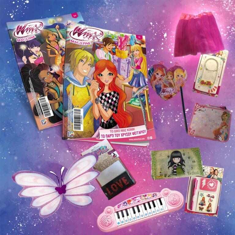 Winx pack vol2